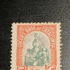 Sellos: VIÑETA REPÚBLICA GUERRA CIVIL ROJO BANDO REPUBLICANO. Lote 185735791