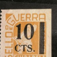 Sellos: VIÑETA GUERRA CIVIL CIUTADELLA. Lote 185736683