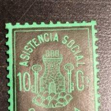 Sellos: VIÑETA GUERRA CIVIL ASSISTÈNCIA SOCIAL. Lote 185738622