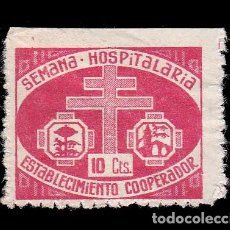Sellos: *** EUZKADI. 10 CTS SEMANA HOSPITALARIA - ESTABLECIMIENTO COOPERADOR ***. Lote 185873313