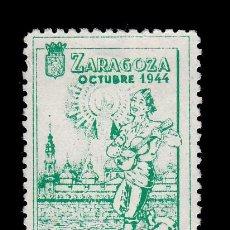 Sellos: *** ESCASA VIÑETA. ZARAGOZA. OCTUBRE 1944. FERIA DE MUESTRAS Y FIESTAS DEL PILAR. ***. Lote 185873835