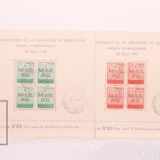 Sellos: HOJAS BLOQUE - 3º ANIVERSARIO LIBERACIÓN DE BARCELONA - EDIFIL 40/41 AÑO 1942 NAVIDAD - USADO. Lote 185887770