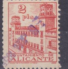 Selos: TT6- FISCALES LOCALES AYUNTAMIENTO ALICANTE 2 PTAS . PERFECTO. Lote 185914470