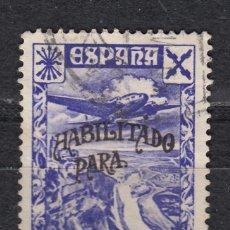 Sellos: BENEFICENCIA EDIFIL 38 USADO. HABILITADO HISTORIA DEL CORREO. AÑO 1940. Lote 185921608