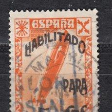 Sellos: BENEFICENCIA EDIFIL 48 USADO. HABILITADO HISTORIA DEL CORREO. AÑO 1940. Lote 185922422