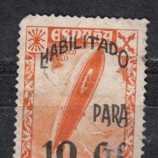 Sellos: BENEFICENCIA EDIFIL 51 USADO. HABILITADO HISTORIA DEL CORREO. AÑO 1940. Lote 185922613