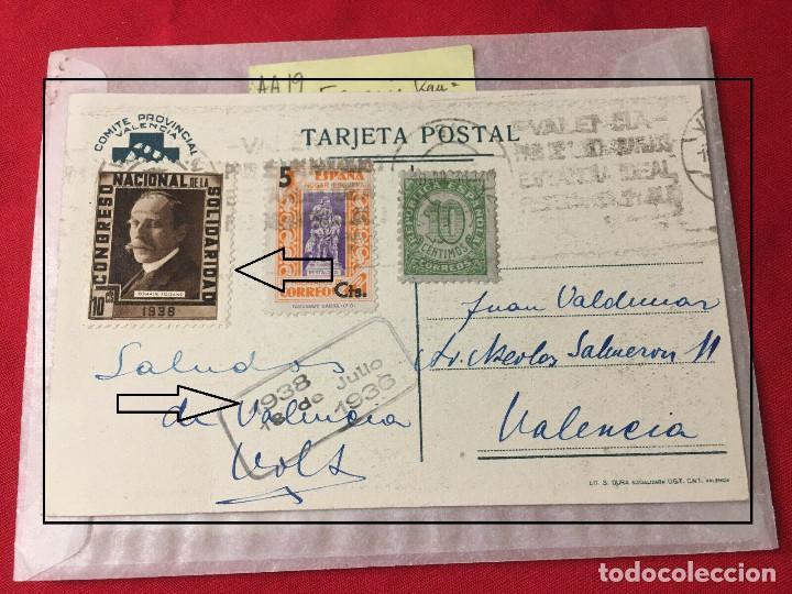 C.N.T. VALENCIA - 1938 TARJETA POSTAL Nº 6 - EL VIGILA,TU TRABAJA - VIÑETAS REPUBLICA ESPAÑOLA (Sellos - España - Guerra Civil - De 1.936 a 1.939 - Cartas)