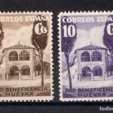 Sellos: ESPAÑA GUERRA CIVIL HUEVAR - 17/7. Lote 185947435