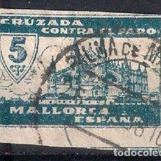 Sellos: ESPAÑA GUERRA CIVIL MALLORCA - 17/7. Lote 185947478