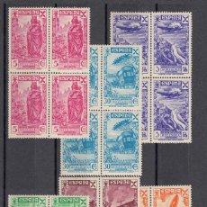 Sellos: BENEFICENCIA EDIFIL 21/26** NUEVOS SIN CHARNELA. BLOQUE DE CUATRO HISTORIA DEL CORREO (1019-5). Lote 185976392