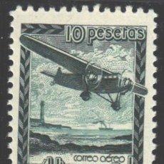 Sellos: ESPAÑA, 1939 EDIFIL Nº NE 38S /**/ , AVIÓN EN VUELO, NO EXPENDIDO. SIN FIJASELLOS. Lote 186081206