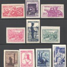 Sellos: ESPAÑA, 1939 EDIFIL Nº NE 46 / NE 55, CORREO DE CAMPAÑA, SIN FIJASELLOS . Lote 186085251