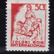 Sellos: TT16-GUERRA CIVIL. VIÑETA SOCORS ROIG INTERNACIONAL * MÍNIMA SEÑAL FIJASELLOS. LUJO. Lote 186117020