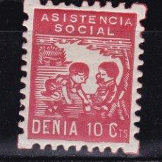 Sellos: TT16-GUERRA CIVIL. VIÑETA ASISTENCIA SOCIAL DENIA * CON SEÑAL FIJASELLOS. LUJO. Lote 186117090