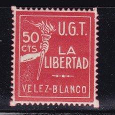 Sellos: TT16-GUERRA CIVIL.VIÑETA. LA LIBERTAD VELEZ-BLANCO ALMERÍA ** SIN FIJASELLOS.. Lote 186117111