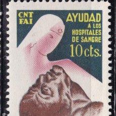 Sellos: TT16-GUERRA CIVIL. VIÑETA AYUDAD HOSPITALES DE SANGRE .CNT-FAI ** SIN FIJASELLOS . LUJO. Lote 186117326