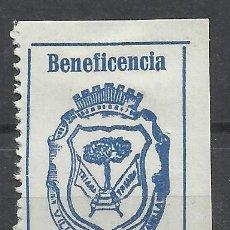 Sellos: MANZANILLA HUELVA 5 CTS NUEVO(*) BENEFICENCIA. Lote 186141640