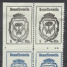 Sellos: MANZANILLA HUELVA 5 CTS NUEVO(*) BENEFICENCIA BLOQUE D CUATRO A 2 COLORES. Lote 186141796