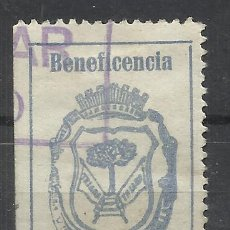 Sellos: MANZANILLA HUELVA 5 CTS USADO BENEFICENCIA. Lote 186141967