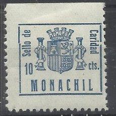 Sellos: CARIDAD MONACHIL GRANADA 10 CTS NUEVO*. Lote 186142376