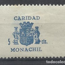 Sellos: CARIDAD MONACHIL GRANADA 5 CTS NUEVO*. Lote 186142426