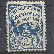 Sellos: AYUNTAMIENTO DE MOLLINA MALAGA BENEFICENCIA 5 CTS. NUEVO*. Lote 186142587