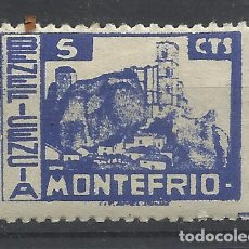 Sellos: BENEFICENCIA MONTEFRIO GRANADA 5 CTS NUEVO*. Lote 186142750