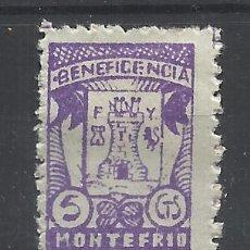 Sellos: BENEFICENCIA MONTEFRIO GRANADA 5 CTS NUEVO*. Lote 186142851