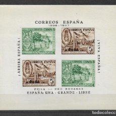 Sellos: ESPAÑA - GUERRA CIVIL PRO RODANAS ** - 187. Lote 186143381