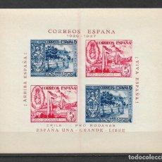 Sellos: ESPAÑA - GUERRA CIVIL PRO RODANAS * - 187. Lote 186143490