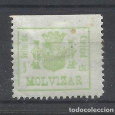 Sellos: CARIDAD MOLVIZAR GRANADA 5 CTS NUEVO* . Lote 186143547