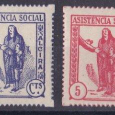 Sellos: TT17-GUERRA CIVIL. LOCALES ASISTENCIA SOCIAL ALCIRA 5 Y 15 CTS . LUJO. Lote 186181707