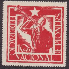 Sellos: TT17-GUERRA CIVIL. VIÑETA FEDERACIO NACIONAL DE PIONERS. ** SIN FIJASELLOS. LUJO. Lote 186183446