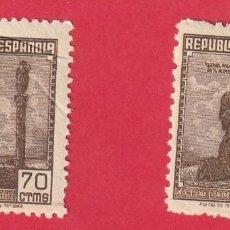 Sellos: LOTE DE DOS SELLOS NUEVOS REPUBLICANOS DE 70 CTS. DE CORREO DE CAMPAÑA 1939 (GUERRA CIVIL). Lote 186184992