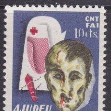 Timbres: TT18-GUERRA CIVIL VIÑETA AJUDEU HOSPITALS DE SANG CNT-FAI. ** SIN FIJASELLOS. LUJO. Lote 186189437