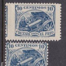 Sellos: TT19-GUERRA CIVIL CRUZDA CONTRA EL FRÍO VARIEDAD DENTADO / COLOR **SIN FIJASELLOS. LUJO. Lote 186190922