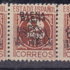 Selos: TT20- GUERRA CIVIL LOCALES / PATRIÓTICOS BAENA EDIFIL 18HH ** SIN FIJASELLOS . Lote 186262746