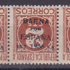 Selos: TT20- GUERRA CIVIL LOCALES / PATRIÓTICOS BAENA EDIFIL 17HI ** SIN FIJASELLOS . Lote 186262865