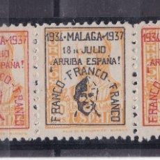 Selos: TT20- GUERRA CIVIL LOCALES / PATRIÓTICOS MALAGA EDIFIL 46T.(BANDERA FALANGE)** SIN FIJASELLOS. LUJO. Lote 186279661