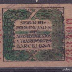 Sellos: TT21- GUERRA CIVIL LOCALES BARCELONA ABASTECIMIENTOS Y TRANSPORTES VERDE** NO CATALOGº. Lote 186279777