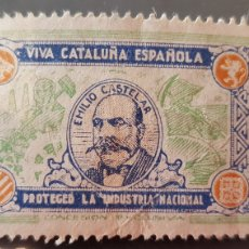 Timbres: VIÑETA VIVA CATALUÑA ESPAÑOLA PROTEGED LA INDUSTRIA NACIONAL EMILIO CASTELAR. Lote 186403237