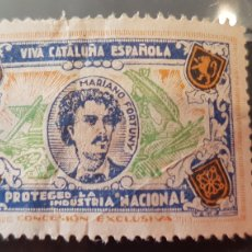 Timbres: VIÑETA VIVA CATALUÑA ESPAÑOLA PROTEGED LA INDUSTRIA NACIONAL MARIANO FORTUNY. Lote 186403398