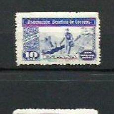 Sellos: ASOCIACION BENEFICA DE CORREOS - NUEVOS. Lote 186412247