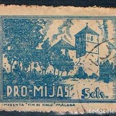 Sellos: ESPAÑA PRO MIJAS USADO. Lote 186462565