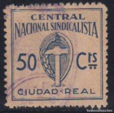 Sellos: CIUDAD REAL. EDIFIL NO CATALOGADO. 50 CTS C.N.S TAMAÑO GRANDE. Lote 186860855