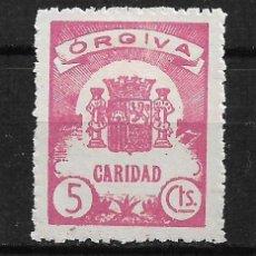 Sellos: ESPAÑA - GUERRA CIVIL - ORGIVA CARIDAD * - 3/1. Lote 187113695
