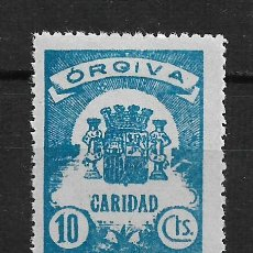 Sellos: ESPAÑA - GUERRA CIVIL - ORGIVA CARIDAD * - 3/1. Lote 187113752