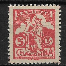 Sellos: ESPAÑA - GUERRA CIVIL - CHAUCHINA CARIDAD * - 3/1. Lote 187114303