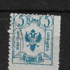 Sellos: ESPAÑA - GUERRA CIVIL - ALGARINEJO CARIDAD - 3/1. Lote 187115685