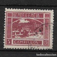 Sellos: ESPAÑA - GUERRA CIVIL - CAMPILLOS BENEFICENCIA - 3/1. Lote 187115858
